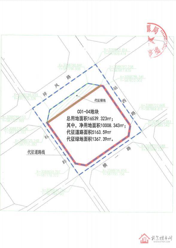 微信截图_20210520183053.png