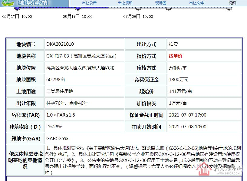 微信截图_20210624164437.png