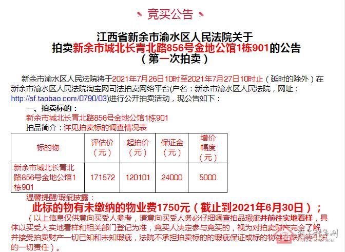 微信截图_20210723091743.png