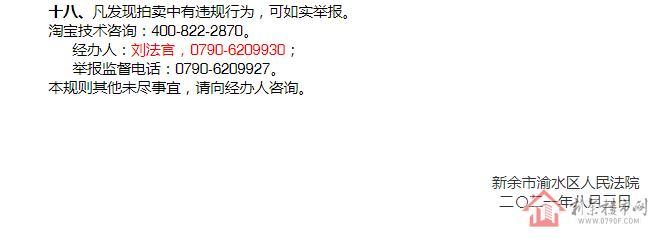 微信截图_20210813143721.png